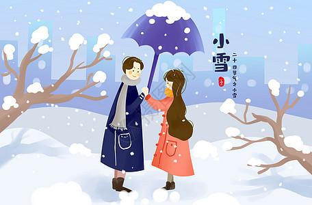 小清新节气小雪插画图片