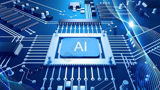 智能AI背景图片