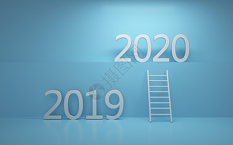 创意2020图片
