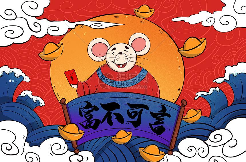 2020鼠年插画插图背景图片