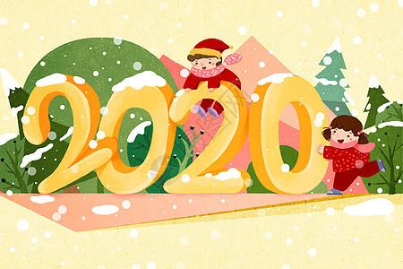 2020新年卡通插画图片