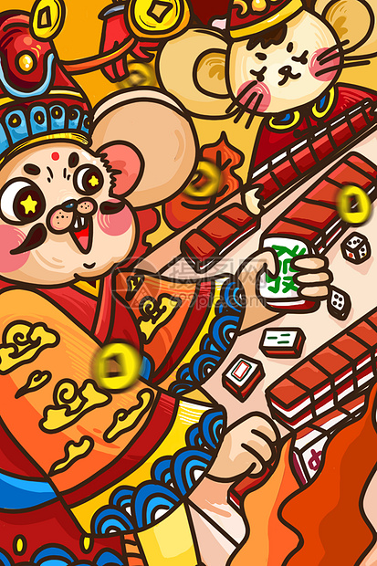 鼠年新年打麻将发财主题插画图片