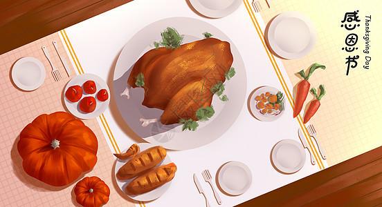 感恩节聚餐图片