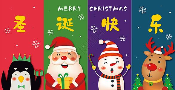 圣诞节圣诞快乐配图图片