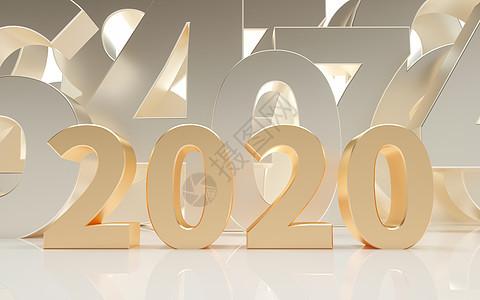 2020金色立体字图片