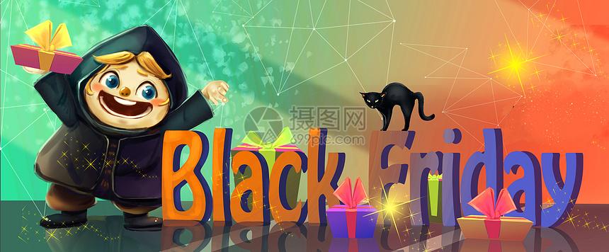 黑色星期五购物节banner图片