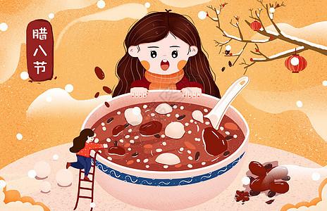 节日节气之腊八喝腊八粥插画图片