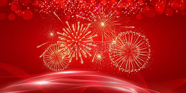 喜庆新年背景图片