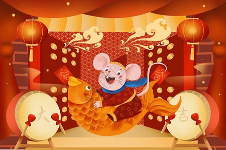鼠年快乐图片