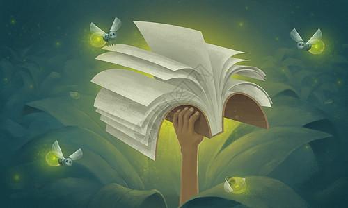 书世界的萤火虫图片