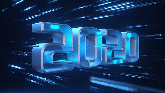 科技穿越2020字体设计图片