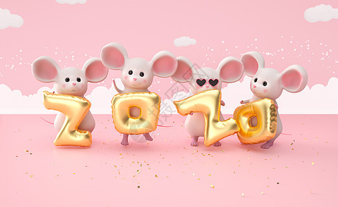 可爱2020鼠年字体图片