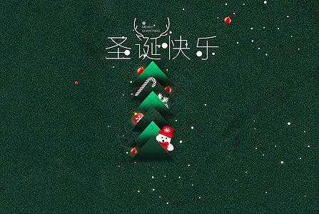 创意简约圣诞节图片