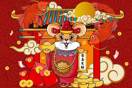 鼠年大吉卡通国潮图片