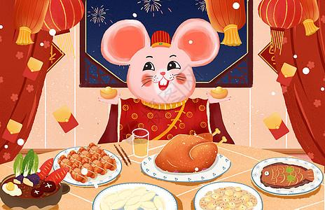 节日节气之除夕吃年夜饭插画图片
