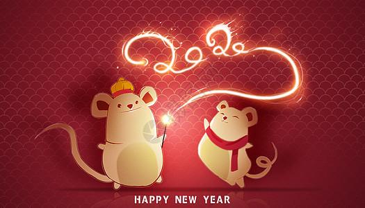 2020鼠年快乐图片