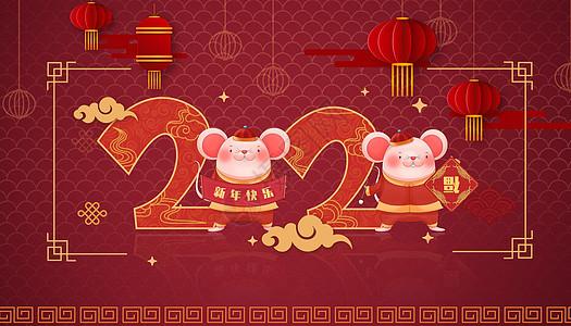 2020鼠年新年插画图片
