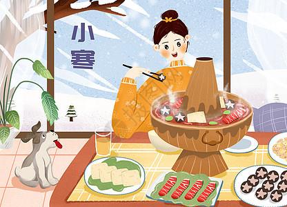 节日节气之小寒吃火锅插画图片