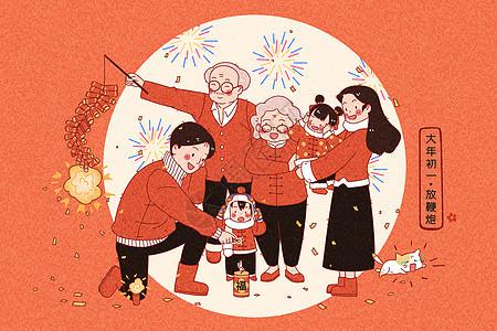 原创温馨治愈新年习俗插画之年初一放鞭炮图片