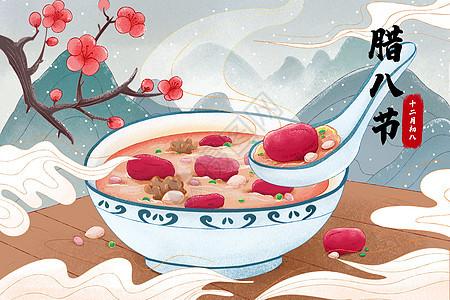 腊八节腊八粥美食插画图片