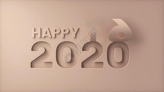 2020跨年图片