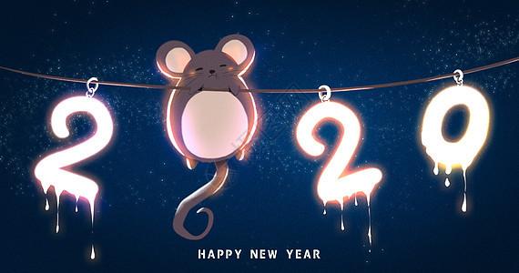 鼠年2020图片
