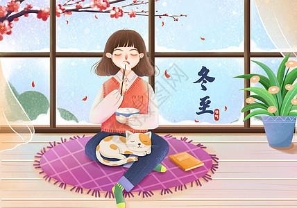 冬至在家吃饺子图片
