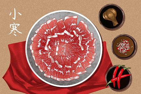 小寒羊肉插画图片