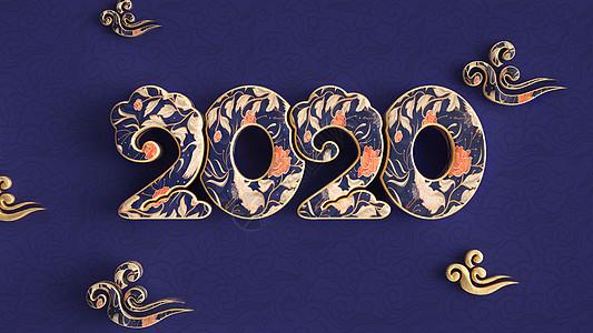 2020祥云字体图片