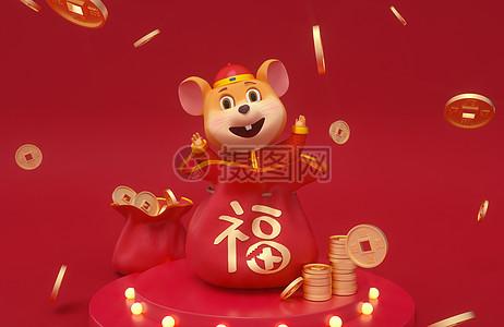 鼠年春节福袋图片