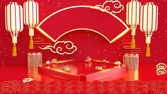 C4D喜庆电商背景图片