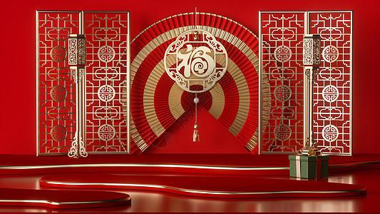 新年电商展台图片
