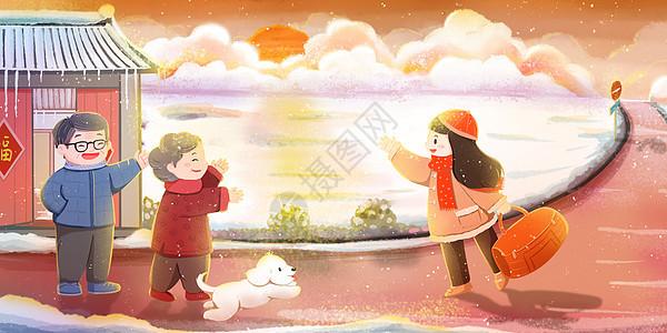 北漂沪漂青年除夕回家过年图片