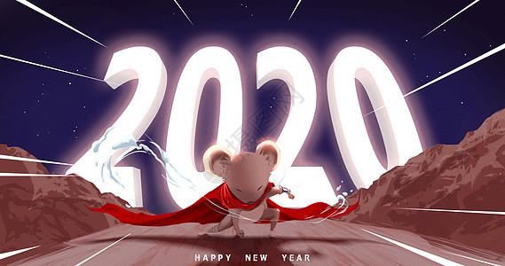 2020鼠年字体插画图片