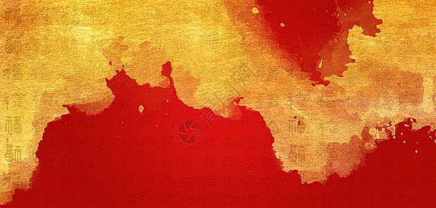 红金福字底纹图片