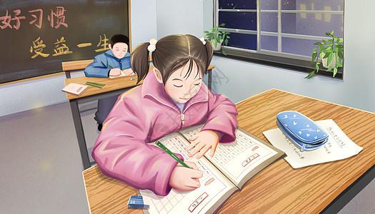 女孩在晚自习托班写作业图片