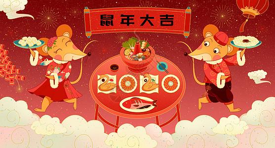 2020春节金鼠送祝福鼠年大吉图片