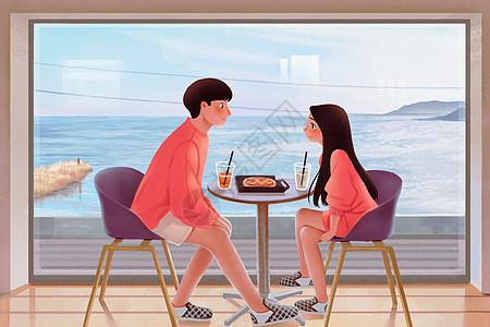 情人节原创小清新插画图片