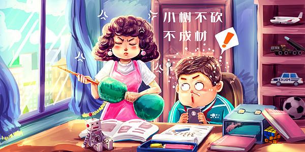 辅导作业教育插画图片