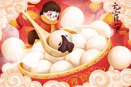 正月十五元宵节吃汤圆插画图片