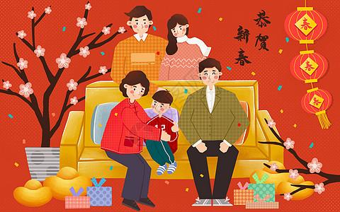 全家恭贺新春新年插画图片