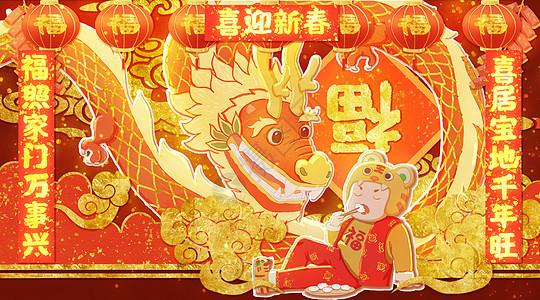 喜迎新春吃饺子图片