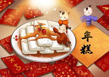 春节吃年糕图片