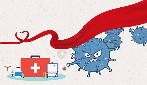 预防疫情图片