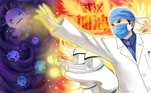 武汉加油抗击疫情图片