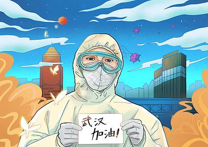 疫情病毒流感图片