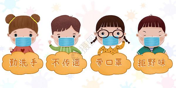 武汉抗新型冠状病毒疫情宣传图图片