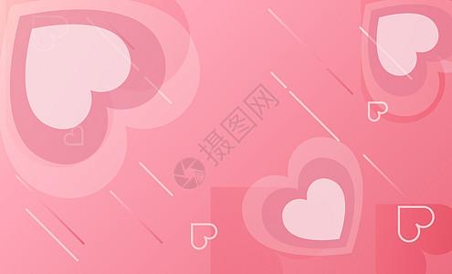 粉色背景背景图片