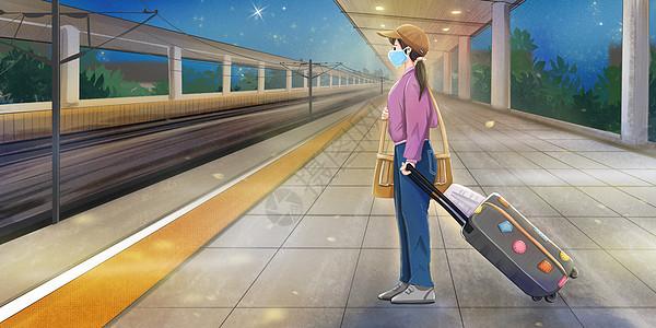 戴着口罩的女孩携带行李出行等火车图片