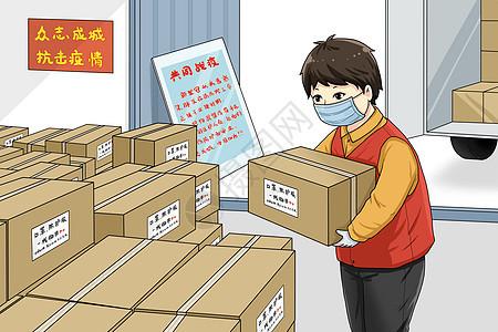 志愿者为一线搬运物资图片